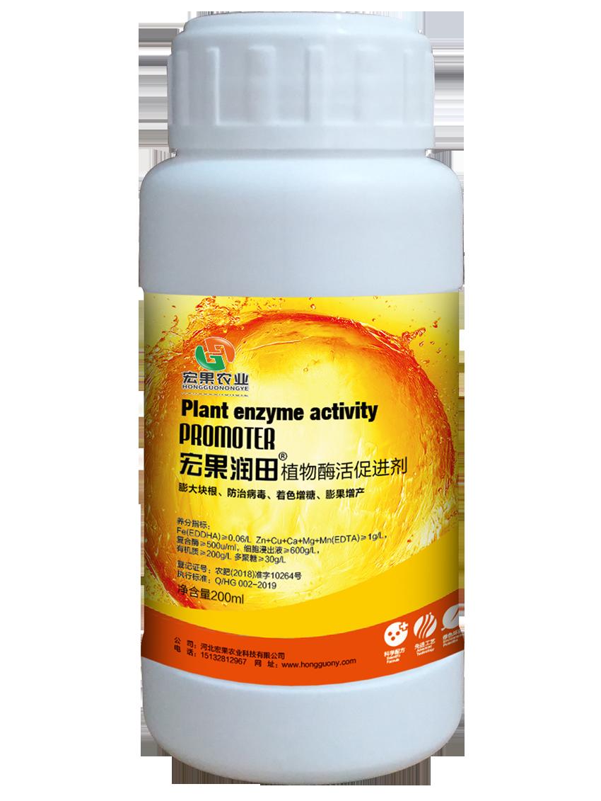植物酶活促进剂