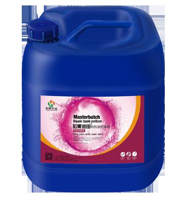 有机液肥母料(木酢低聚糖)